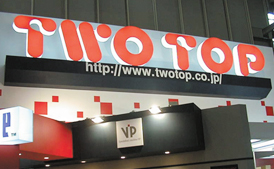 twotop photo